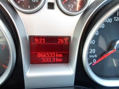 Phew! It`s hot out there.
